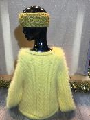 PULL BOUTIQUE Ph 203 Ref 222